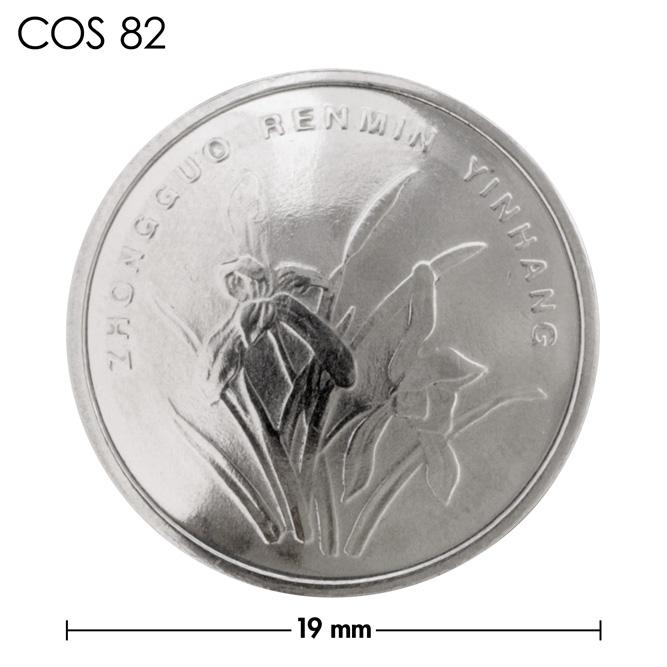 コンチョ/中国/1ジャオ/銀色/19mm [10%OFF]