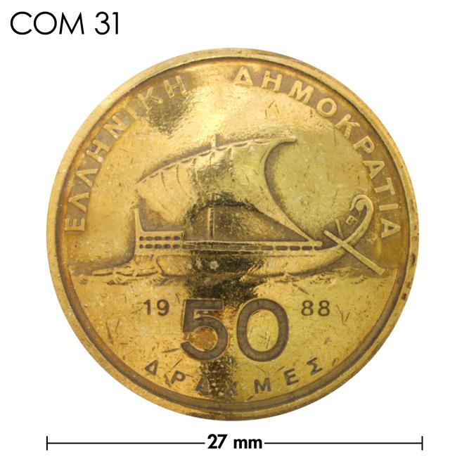 コンチョ/ギリシャ/50ドラクマ/船/真鍮色/27mm [ポイント40倍]