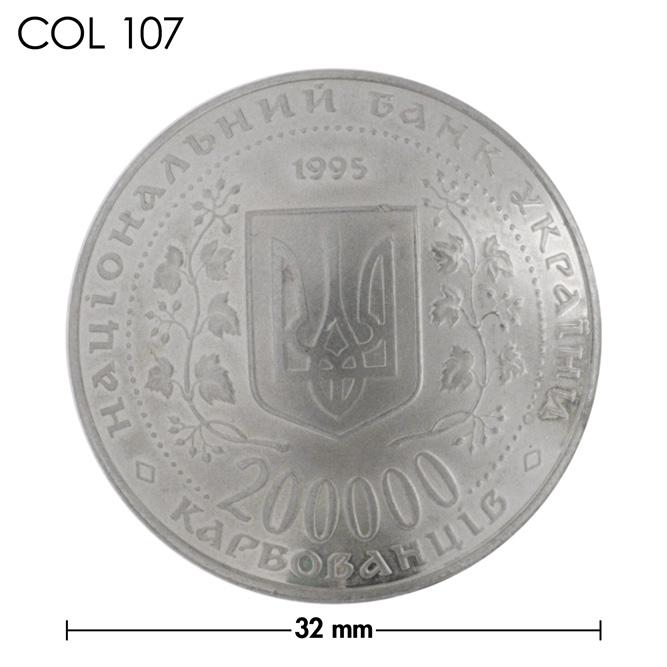 コンチョ/ウクライナ/200000カルボバネツ/紋章/銀色/32mm [ポイント40倍]
