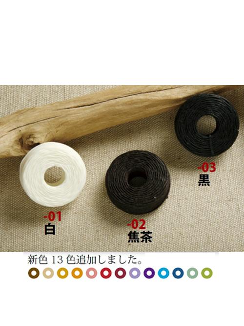 手縫ロウビキ糸/細 [クラフト社] [20%OFF]