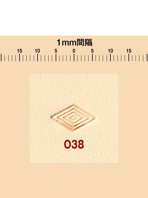 刻印/オリジナルスタンプ/O38 [協進エル] [10%OFF]
