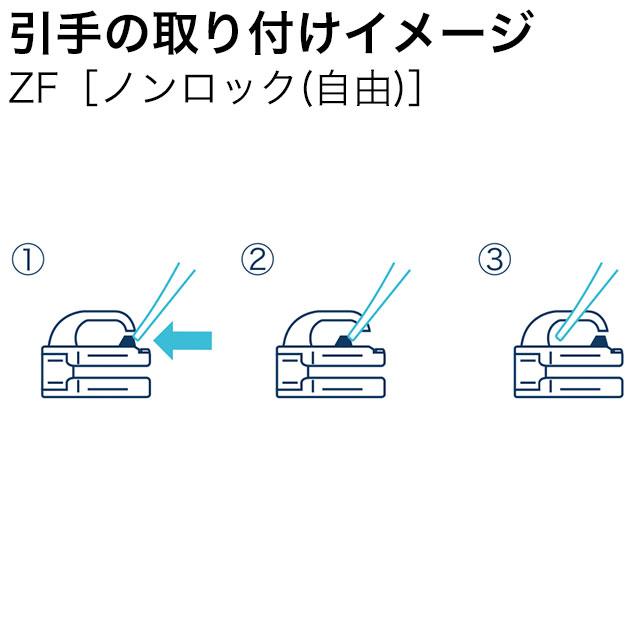 ファスナーパーツ/エクセラ用/引手後付けスライダー/5号/ZF【1個】 [YKK]