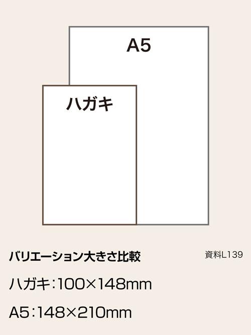 牛毛皮【四角切革5枚セット】全4種
