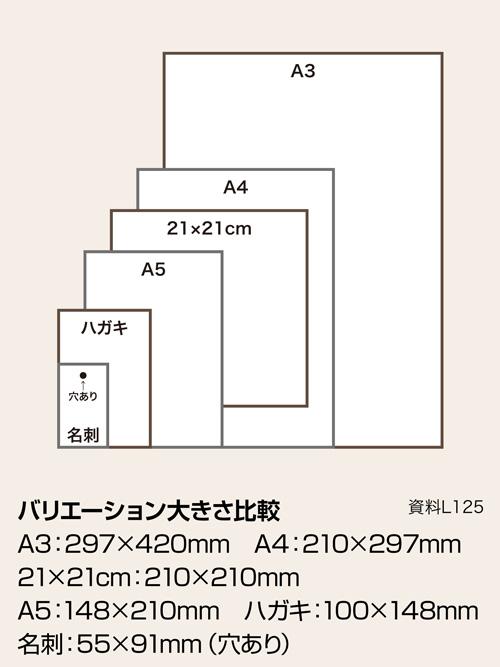 牛ヌメ革【各サイズ】ペコスハード/チョコ [ポイント5倍]