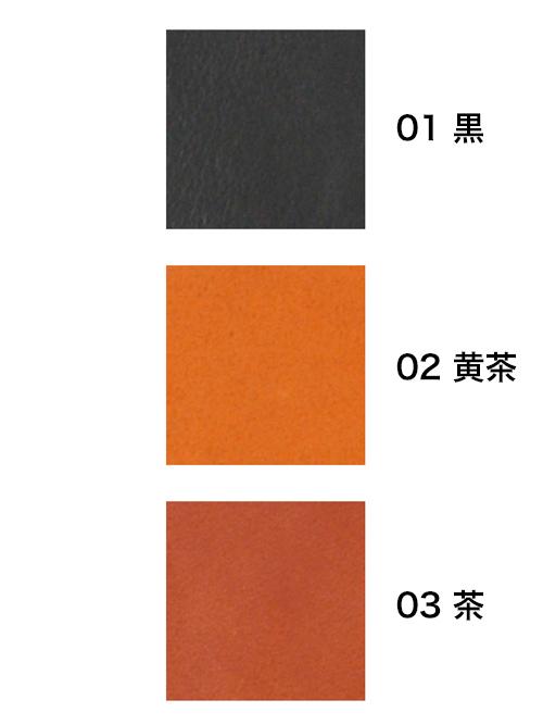 牛ヌメ革【Wショルダー】2.5mm/リオ/厚 [協進エル] [10%OFF]