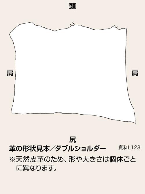 牛ヌメ革【Wショルダー】1.7mm/アリゾナ/グレイ [協進エル] [10%OFF]