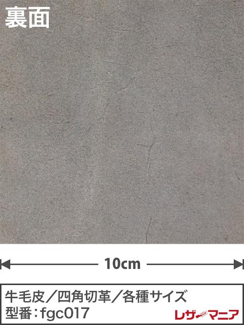 牛毛皮【各サイズ】1.5mm/プリント(ヒョウ柄・大)/スカイブルー [10%OFF]