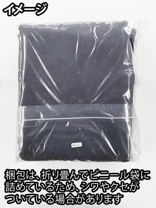 """牛革はぎれ【""""超""""大きめ】全13色"""