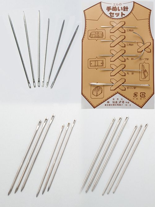 手縫い用三角針/太(全長約4.4cm)【10本】 [協進エル]