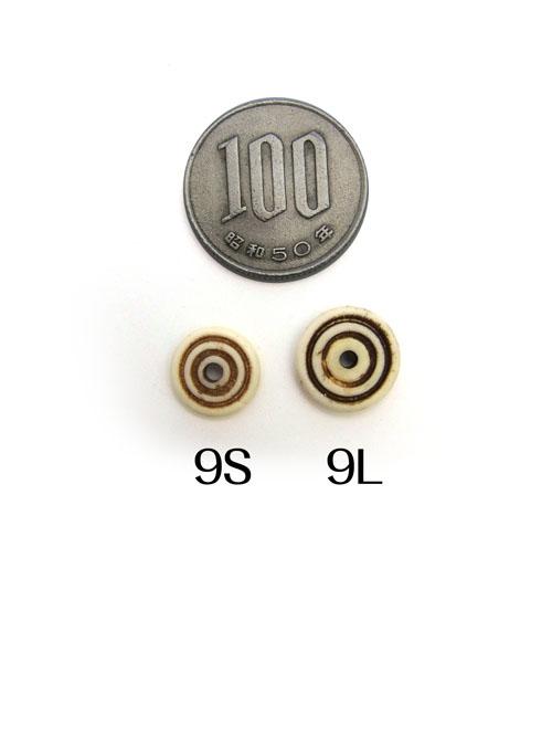 ボーンビーズ/丸/白/S/10mm [ポイント40倍]