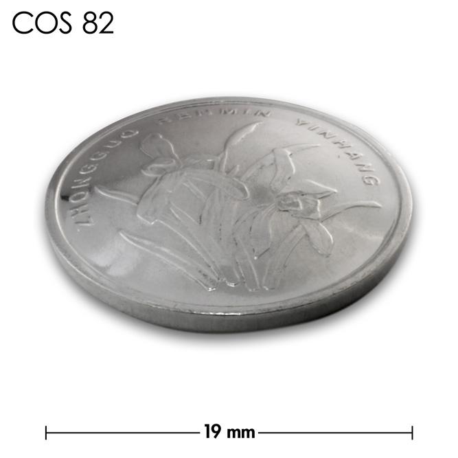 コンチョ/中国/1ジャオ/銀色/19mm [30%OFF]
