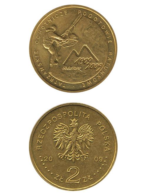 コイン/ポーランド/2ズロチ/26mm [ポイント40倍]