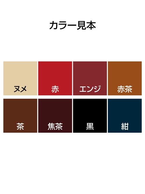 特選牛レース/3mm巾×90cm/10本 [SEIWA]