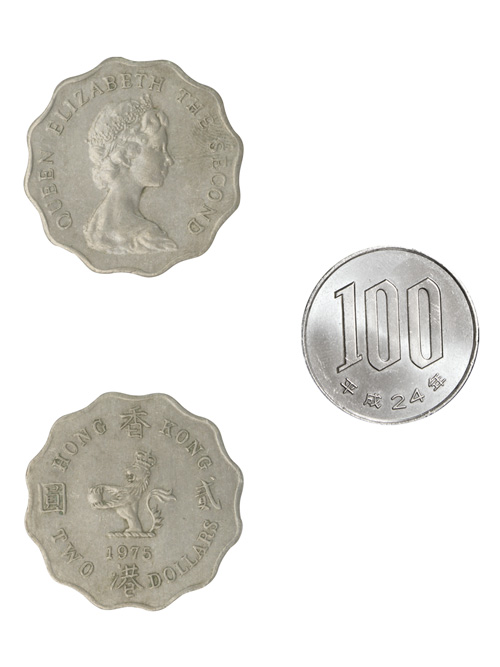 コイン/香港/2ドル(エリザベス2世初期)/28mm [ポイント40倍]