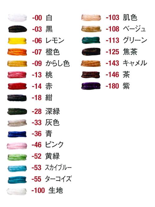ビニモ(ダブルロー付糸)/0番手/ミニ/約20m [協進エル]