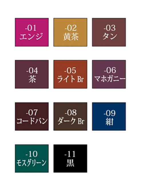 アンティックダイ【100ml】全11色 [クラフト社] [10%OFF]