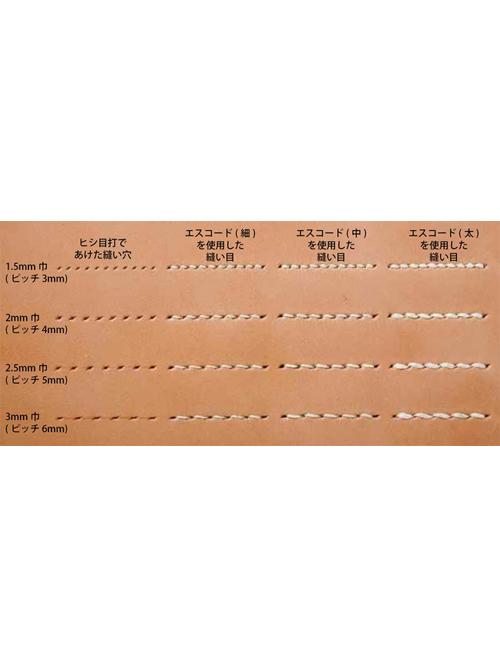 2本ヒシ目打/1.5mm巾 [クラフト社]