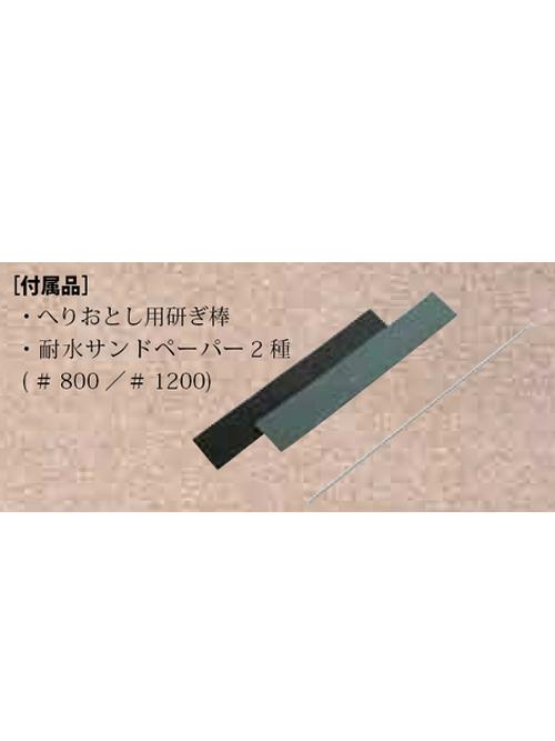 KSへりおとし/#4 [クラフト社] [20%OFF]