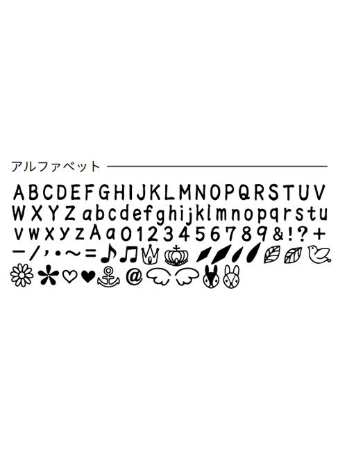 刻印シート/アルファベット [クラフト社] [ポイント20倍]