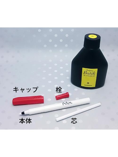 ダイ・マーカーペン(水性染料用)/細 [協進エル] [10%OFF]