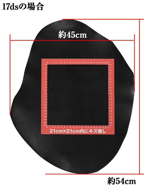 コードバン【品質保証21cm角】オイルグレージング/ブラック [新喜皮革]
