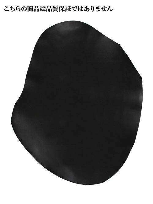 コードバン/オイルグレージング/ブラック [新喜皮革] [10%OFF]