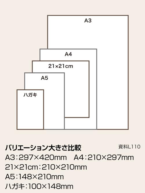 牛毛皮【各サイズ】1.5mm/オリーブ