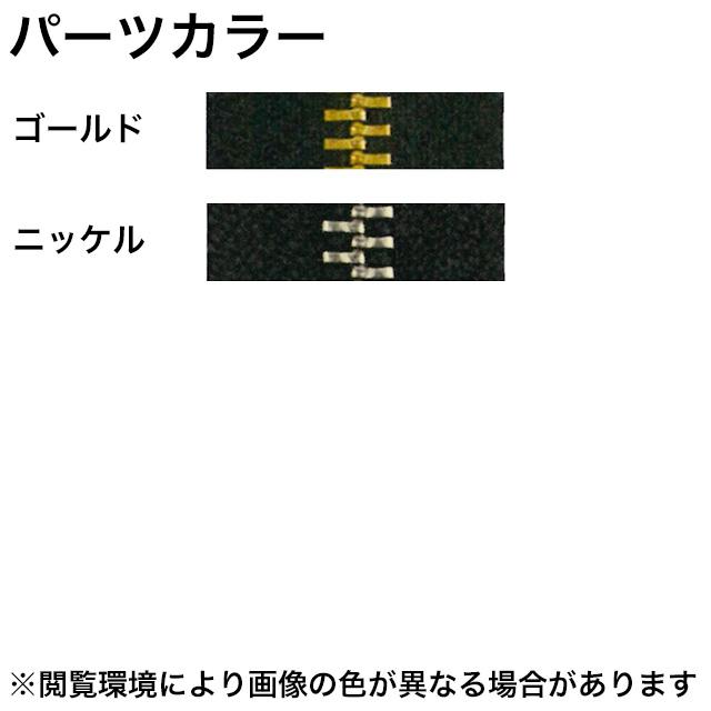 ファスナーパーツ/オールドアメリカン/上止め/5号【5組】 [YKK]