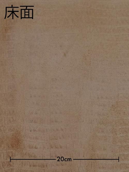 牛革【半裁】型押し(ワニ・竹腑)/1.5mm/パールホワイト [50%OFF]