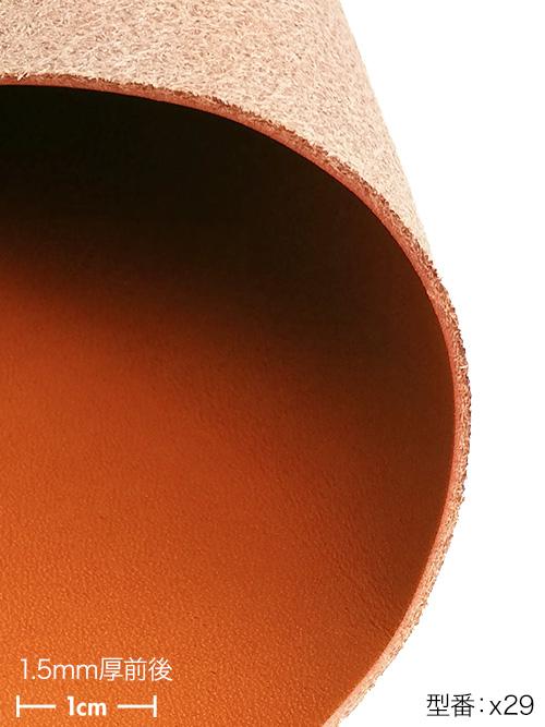 牛ヌメ革【30cm幅】栃木レザー/マット/ダークチョコ