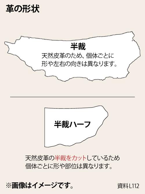 牛革【半裁】ソフトエナメル/1.3mm/パープル [ポイント50倍]