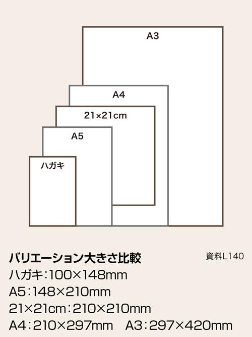 ピッグスエード【各サイズ】プリント(ストライプ柄)/ブラウン
