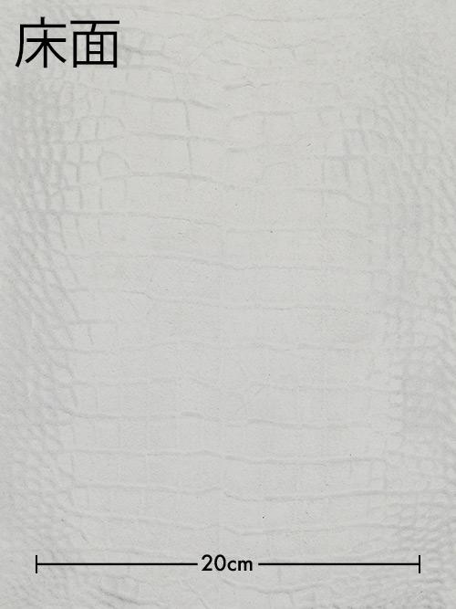 牛革【1/4裁】型押し(ワニ)/1.2mm/サーモンピンク [50%OFF]