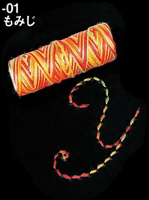 ミックス麻手縫い糸/太(16番手・5×15m) [協進エル] [20%OFF]