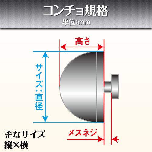 真鍮製コンチョ/フラワー/オニキス/27mm [10%OFF]