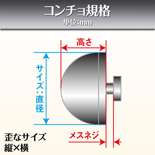 コンチョ/クロス/16mm [ポイント40倍]
