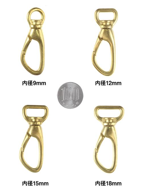 スムースナスカン/内径12mm [ポイント40倍]