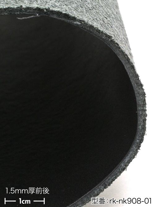 【各サイズ】牛ヌメ革/リオ/黒 [名刺とハガキが50%OFF]