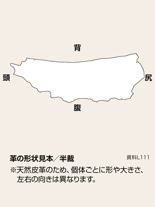 牛革【半裁】型押し(ワニ・竹腑)/1.0mm/クリーム [50%OFF]