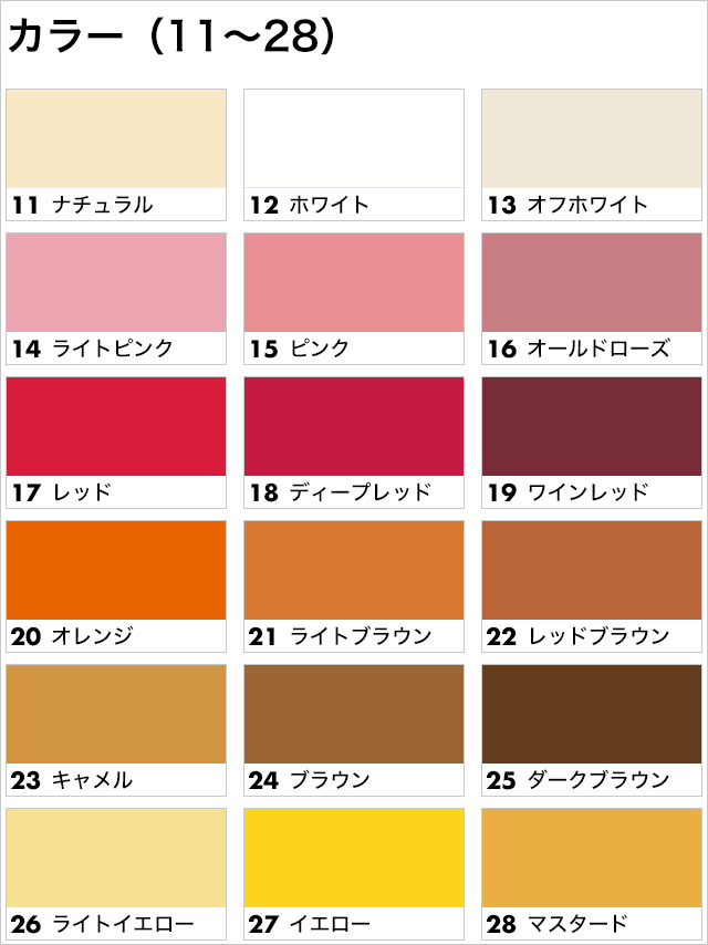 コードバン/丸染め/マット仕上げ【全33色】 [Alps Leather]