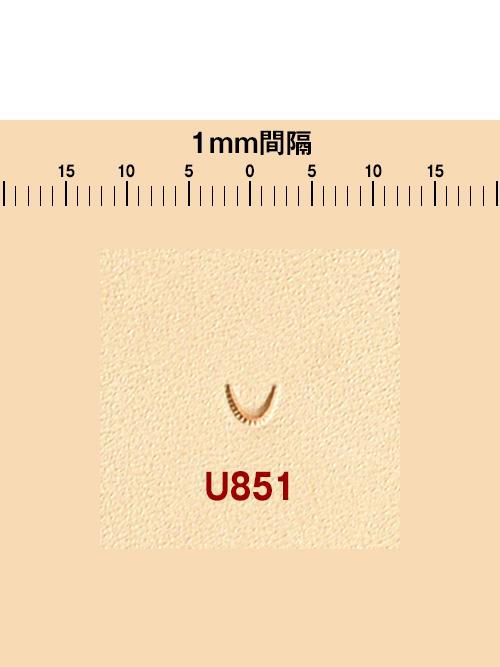 刻印/ミュールフィット/U851 [協進エル] [20%OFF]