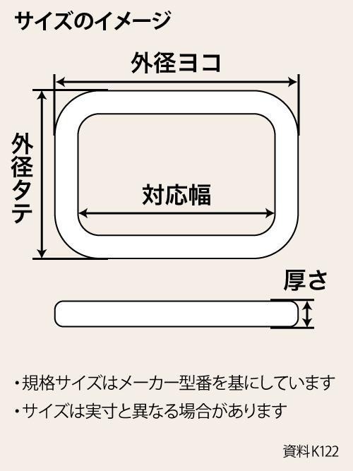 真鍮製(イモノ)角カン/全5サイズ