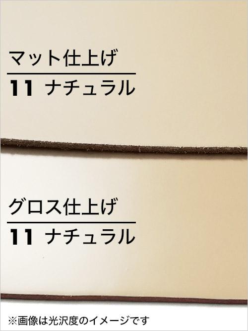コードバン/丸染め/グロス仕上げ【全33色】 [Alps Leather]