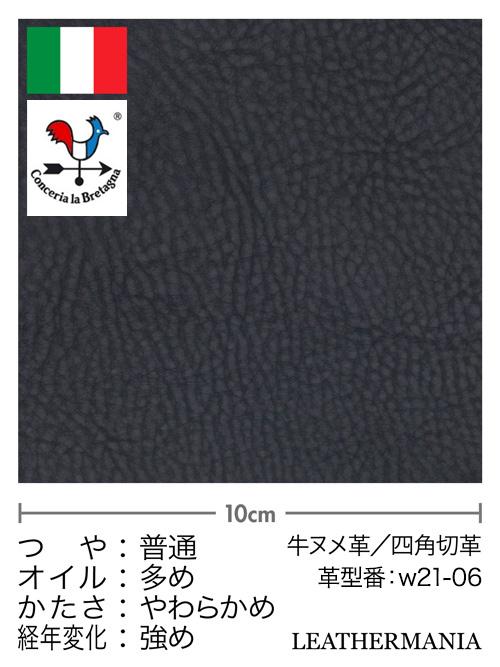 牛ヌメ革【各サイズ】アリゾナ/紺