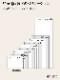 牛ヌメ床革(両面漉き)【30cm幅】栃木レザー/ナチュラル系