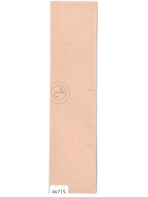 コードバン【5×21cm】顔料仕上げ/ルビーレッド/2.2mm/Bランク [10%OFF]