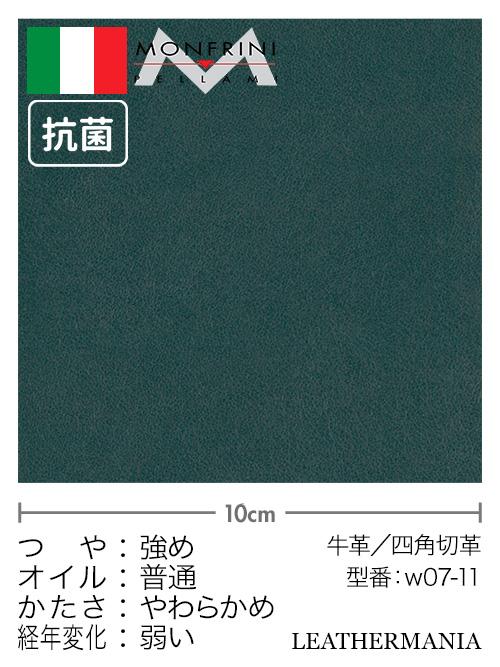 牛革【各サイズ】抗菌/エリート/インディゴブルー