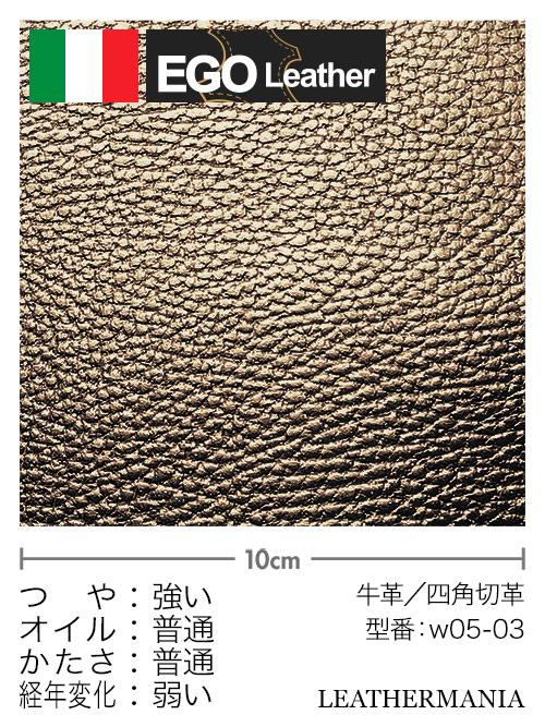 牛革【各サイズ】アルチェ/ブロンズ