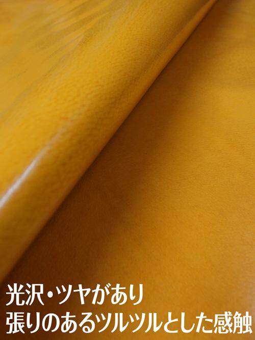 豚革【丸革】0.5mm/アメ豚/アメ [協進エル] [10%OFF]
