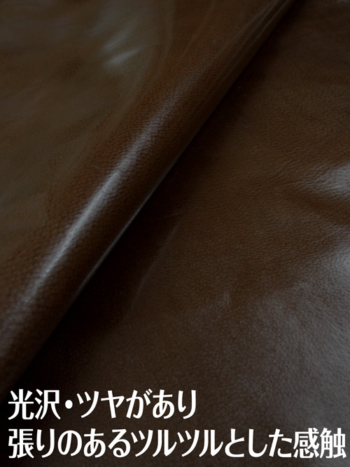 豚革【丸革】0.5mm/色豚/茶 [協進エル]